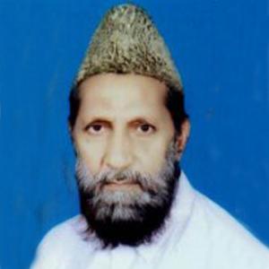 Abu Hafs Muhammad Ghiyas-ud-Din