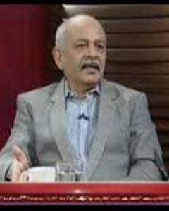 AVM Dr. M Abid Rao