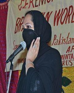 Baasima Chaudhary