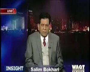 Saleem Bukhari