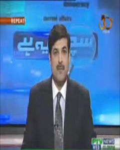 Syed Anwar ul Hassan