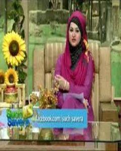 Syeda Qudsia Mashhadi