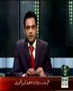 Syed Asim Raza