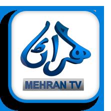 Mehran Tv